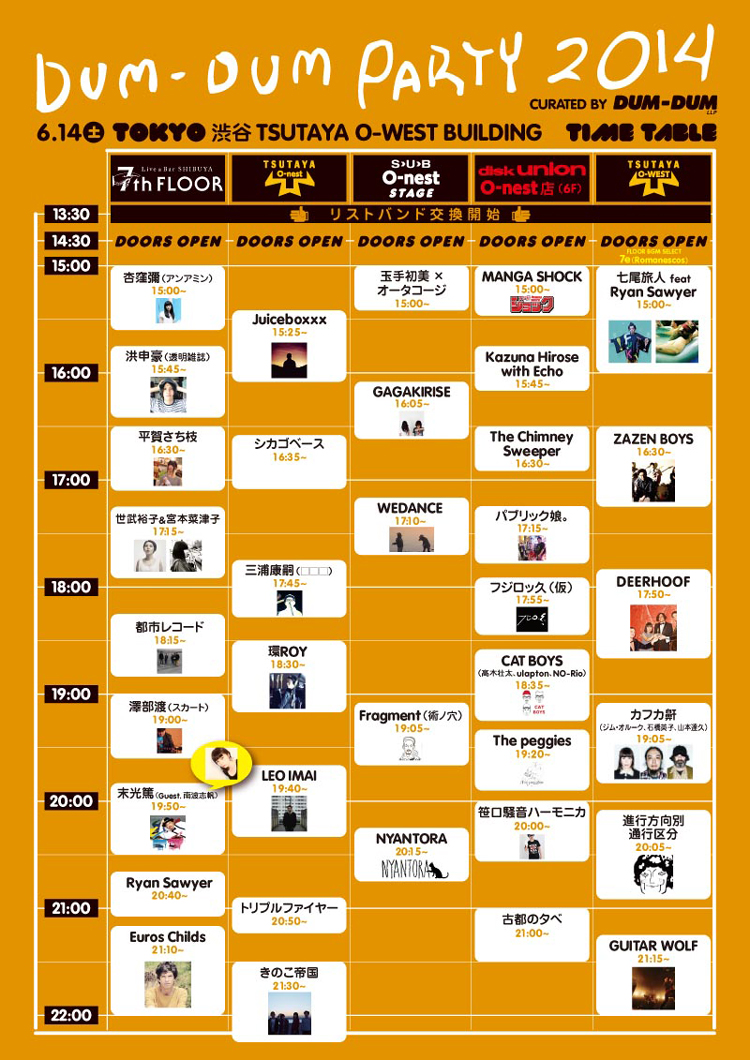 DDP_TT_Tokyo_最終_09
